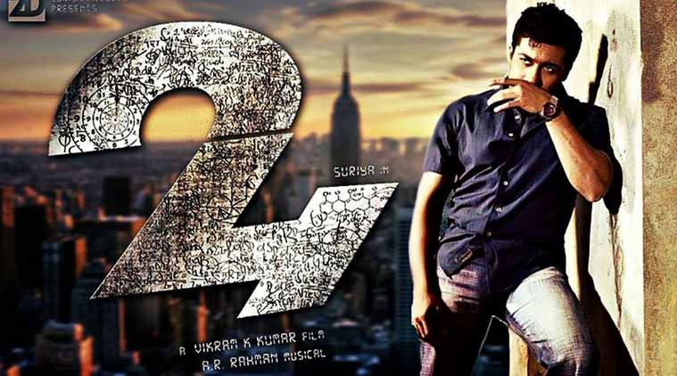 Surya 24 movie first look thecheapjerseys Choice Image